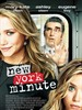 纽约时刻 New York Minute(2004)