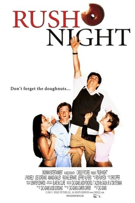 Rush Night( 2004 )