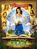 魔法灰姑娘 Ella Enchanted(2004)