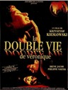 两生花/The Double Life of Veronique(1991)