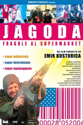 Jagoda u supermarketu( 2003 )