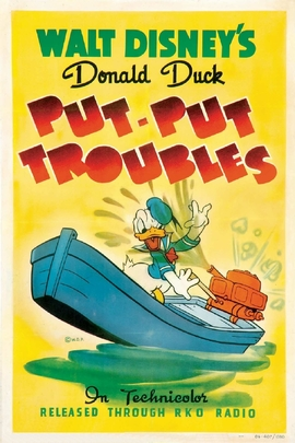 Put-Put Troubles( 1940 )