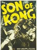 金刚之子 The Son of Kong(1933)