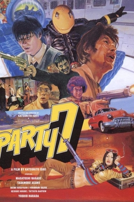 Party 7( 2000 )