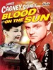太阳之血/Blood on the Sun(1945)