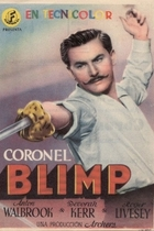 百战将军/The Life and Death of Colonel Blimp(1943)