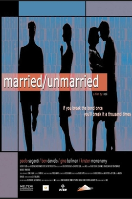 Married/Unmarried( 2001 )