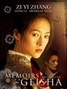 艺伎回忆录/Memoirs of a Geisha(2005)