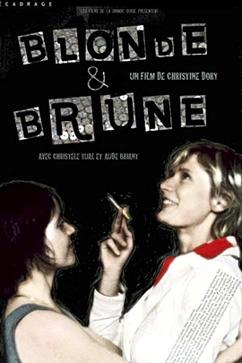 Blonde et brune( 2004 )