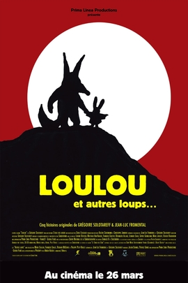 Loulou( 2003 )