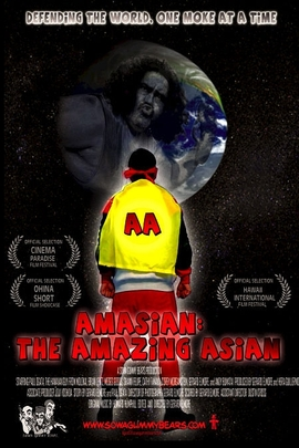 Amasian: The Amazing Asian( 2004 )