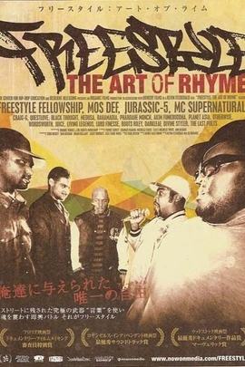 Freestyle: The Art of Rhyme( 2000 )