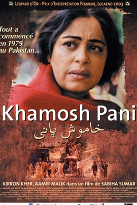 Khamosh Pani: Silent Waters( 2003 )