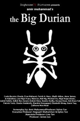 The Big Durian( 2003 )