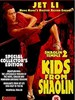 少林小子/Kids from Shaolin(1983)