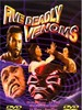 五毒 Five Deadly Venoms(1978)