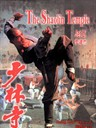 少林寺/The Shaolin Temple(1982)