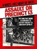 血溅十三号警署 Assault on Precinct 13(1976)