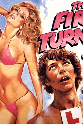 The First Turn-On!!( 1983 )