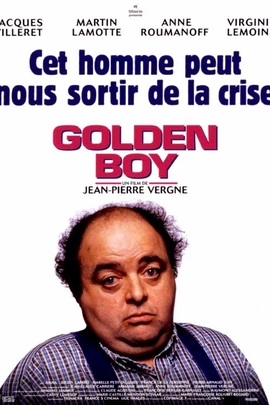 Golden Boy( 1996 )