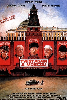 Twist again à Moscou( 1986 )