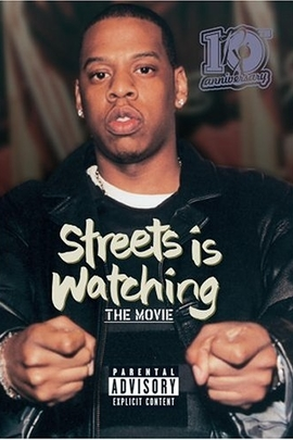 Streets Is Watching( 1998 )