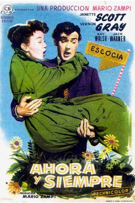 Now and Forever( 1955 )