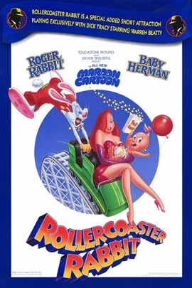 Roller Coaster Rabbit( 1990 )