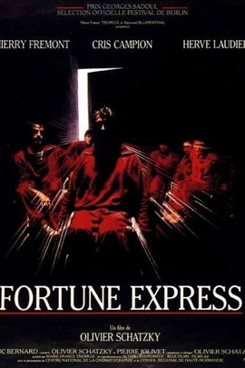Fortune Express( 1991 )