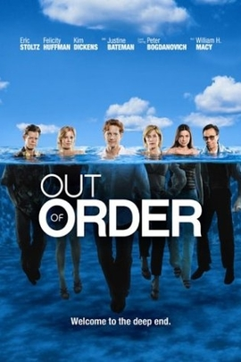 Out of Order( 2003 )