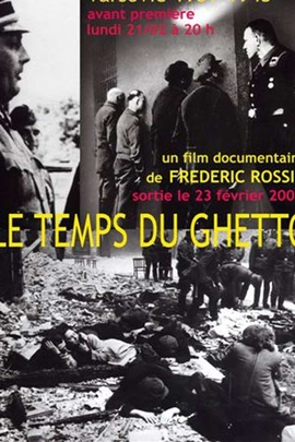 Temps du ghetto, Le( 1961 )