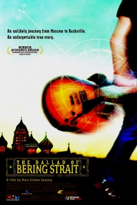 The Ballad of Bering Strait( 2003 )