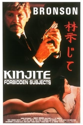 Kinjite: Forbidden Subjects( 1989 )