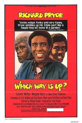 Which Way Is Up?( 1977 )