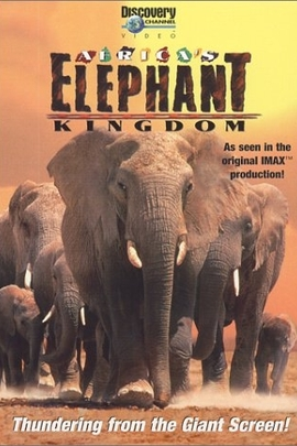 Africa's Elephant Kingdom( 1998 )
