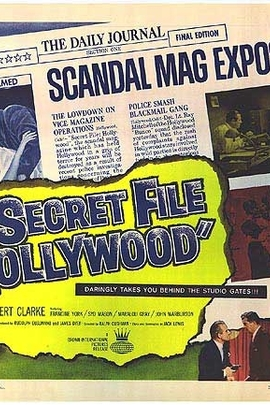 Secret File: Hollywood( 1962 )