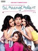 Dil Maange More(2004)