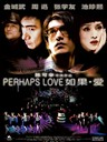 如果·爱 Perhaps Love(2005)