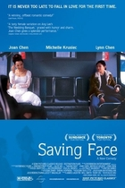 爱·面子/Saving Face(2004)