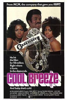 Cool Breeze( 1972 )