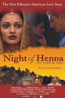 Night of Henna( 2005 )