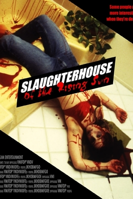 Slaughterhouse of the Rising Sun( 2005 )
