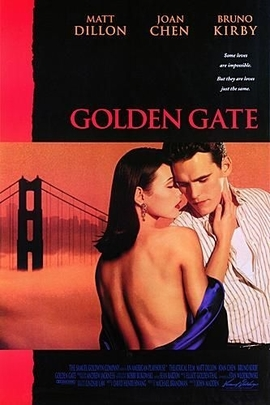 Golden Gate( 1994 )