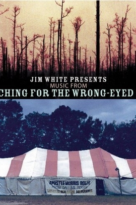 Searching for the Wrong-Eyed Jesus( 2005 )