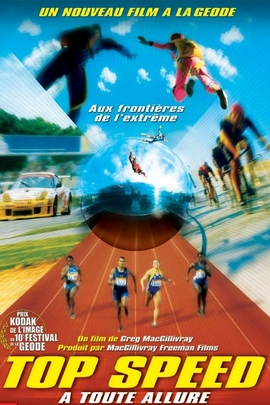 Top Speed( 2003 )