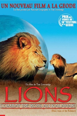 Roar: Lions of the Kalahari( 2003 )