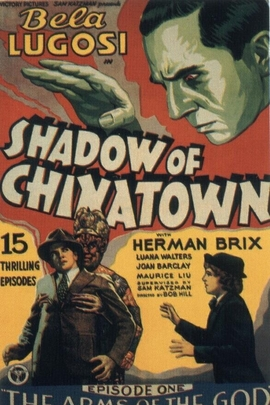 Shadow of Chinatown( 1936 )
