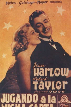 Personal Property( 1937 )