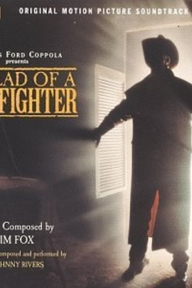 Ballad of a Gunfighter( 1964 )