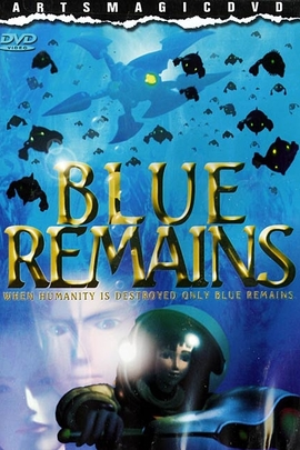 Blue Remains( 2000 )
